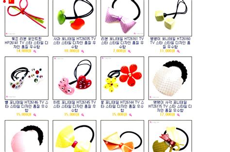 Hairstyle Tools Name by Brand Hair Accessories Hair Ring Claw Hairpin Hairband