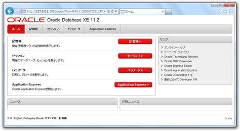 tutorial bde delphi download free installaware delphi bde software