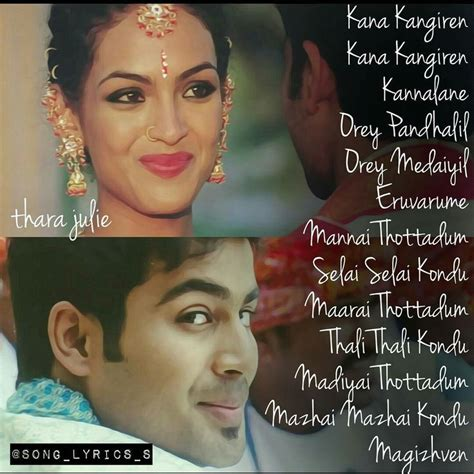 best love songs with images in tamil 23 best song images on pinterest
