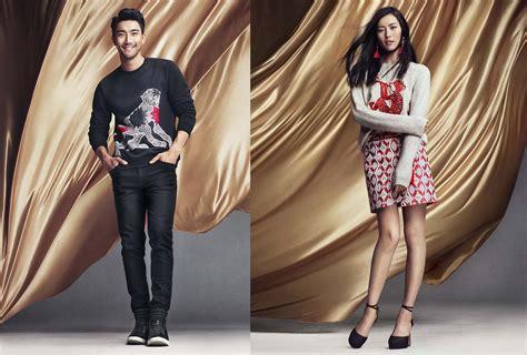 Quella Set By Putri Fashion choi siwon wajah baru h m caign edisi imlek 2016