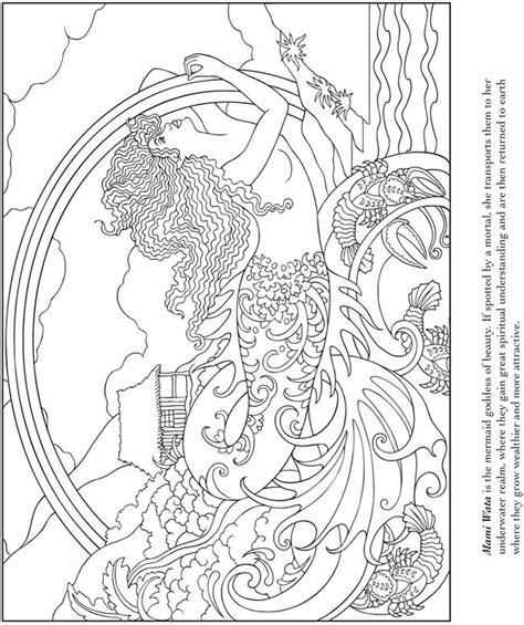libro mermaids coloring book an 63 mejores im 225 genes de coloring en libros para colorear p 225 ginas para colorear y