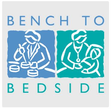 from bench to bedside nih research festival october 17 20 2006 clinical