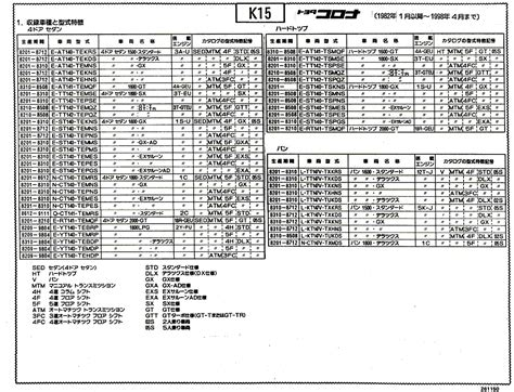 toyota kr42 wiring diagram wiring diagram