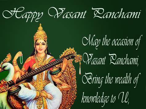 latest basant panchami quotes wallpapers hd wallpaper
