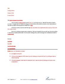 request letter of recommendation template employee
