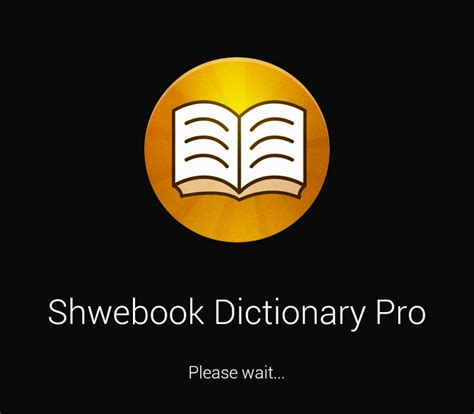 yothmax anony tun pro shwebook dictionary pro 3 1 1 apk latest version dec 23