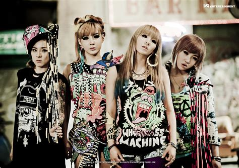 Kpop 2ne1 Photo 2 Raglan style profile 2ne1 lipstiq