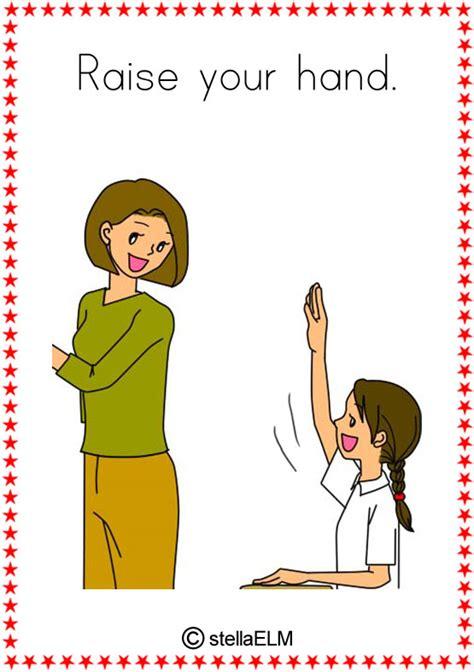 imagenes de ingles raise your hand flashcards classroom actions