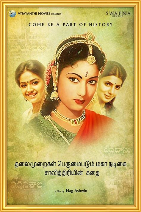 Look The Pics Of The New And The City by Mahanati Look Of The Savitri Biopic Released Tamil