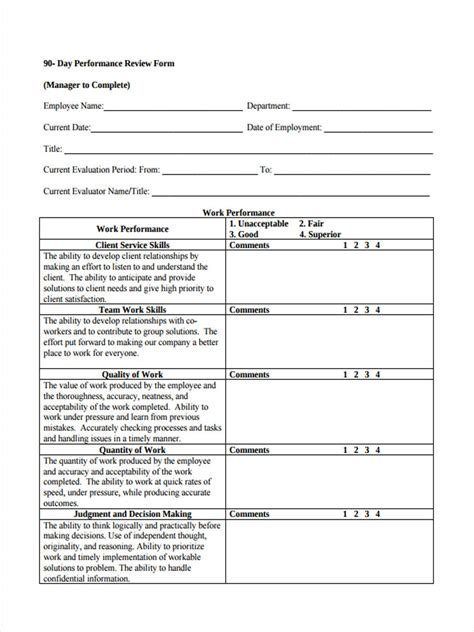 90 day review template 27 performance review forms in pdf