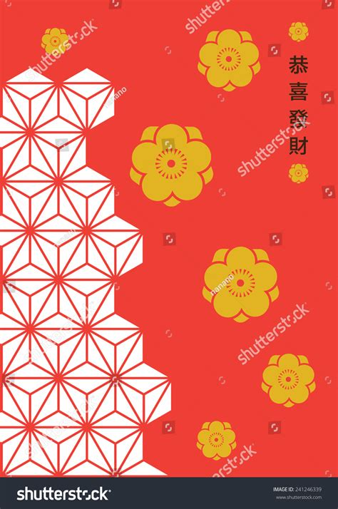 new year cherry blossom template cherry blossom seamless pattern design or template