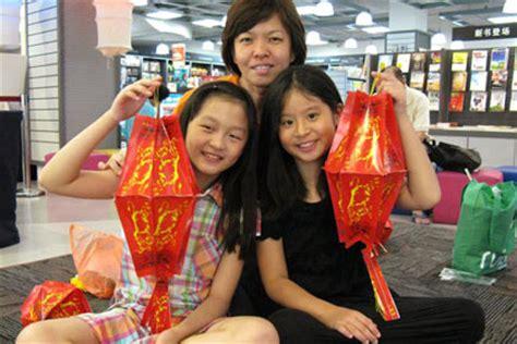 Handmade Tanglung - da vinci creative arts crafts creative development