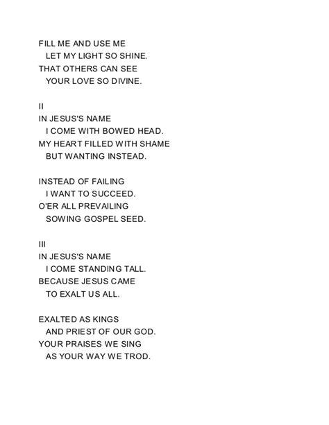 poem lyrics hamuwennata samugannata lyrics minikeyword