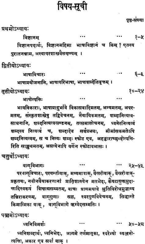 aryabhatta biography in english essay on aryabhatta in sanskrit sle resume rn icu