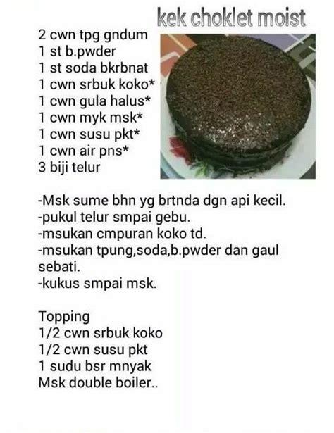 cara membuat cheese cake coklat kukus 10 images about resepi kek biskut on pinterest red