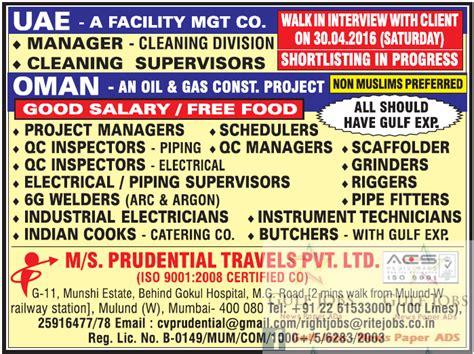 comfortable salary good salary jobs for uae oman gulf jobs for malayalees