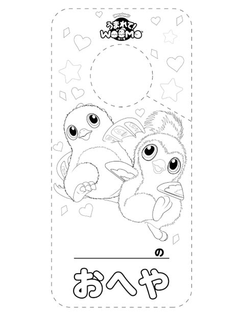 coloring page hatchimals hatchimals eggs coloring pages related keywords