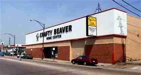 crafty beaver home center chicago illinois west
