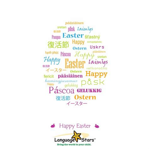happy easter in italian language 48 best images about languagexchange on