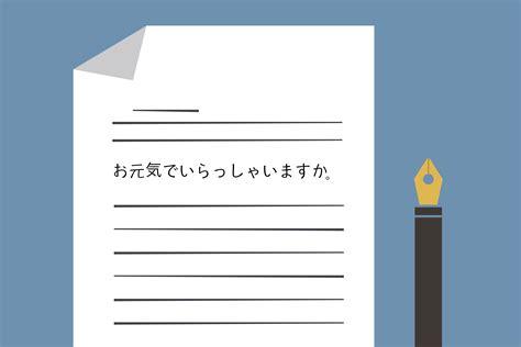 Letter In Japanese japanese letter format letter format 2017