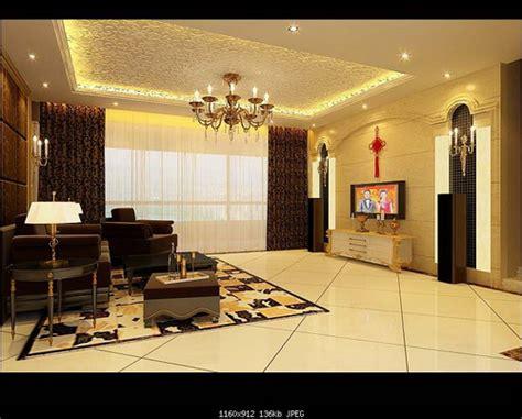 Modern Living Room 3d Model Modern Style Living Room 3d Model Free 3d Models