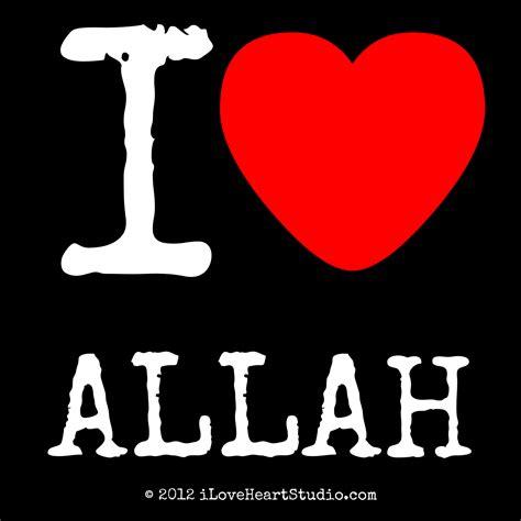 alobronx  love allah
