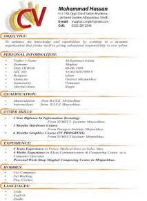 Current Resume Format Current Resume Styles Getessay Biz