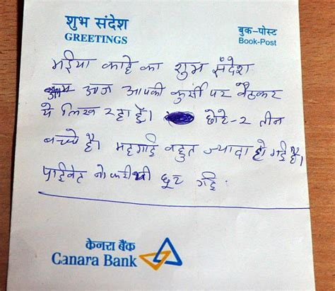 application letter for locker in bank failed bank robber writes touching letter to bank sitting