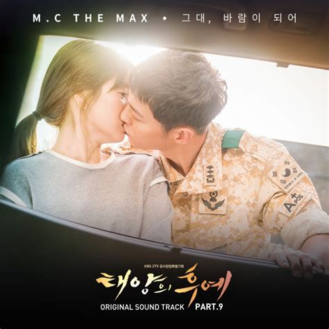 film korea terbaru di rcti 2014 drama korea descendants of the sun tayang di rcti