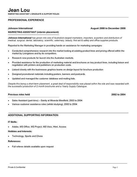marketing coordinator cover letter aimcoach me