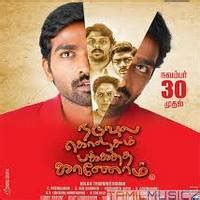 actor vijay sethupathi movie mp3 songs download vijay sethupathi tamil mp3 songs free download tamil music