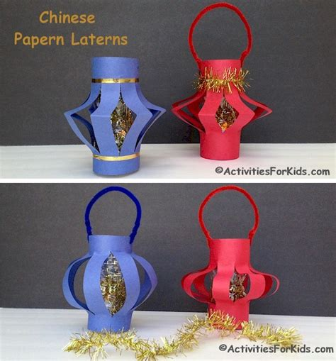new year lanterns arts and crafts paper lanterns activity activities