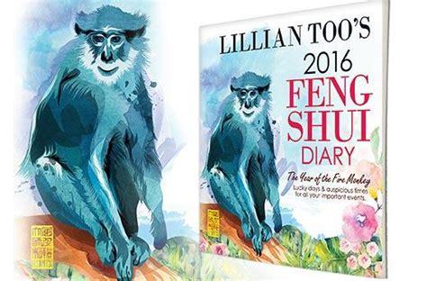 lillian s feng shui almanac 2018 books 33 lillian s 2016 feng shui diary