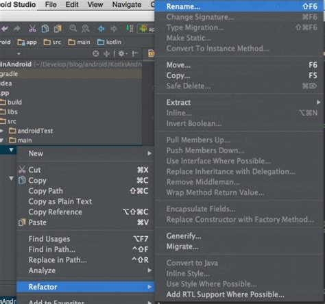 layoutinflater in android kotlin android kotlin kotlinでandroidアプリケーションを記述する 01 hello