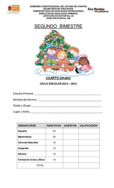 examen de segundo de primaria cuarto bloque 2015 2016 examen segundo bimestre