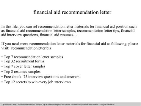 Exle Of Letter Of Recommendation For Financial Aid Financial Aid Recommendation Letter