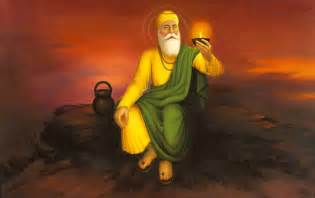 Shri guru nanak dev ji hd wallpapers