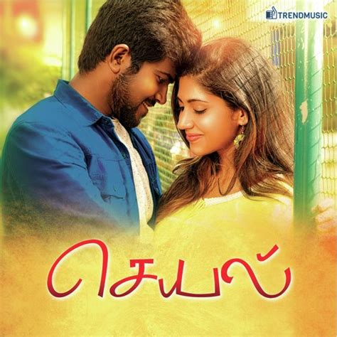 singer hits free tamil mp3 songs download seyal tamil mp3 songs free download vstarmusiq