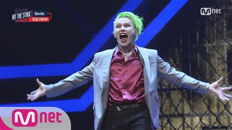 the b hit the stage block b u kwon transforming to the joker