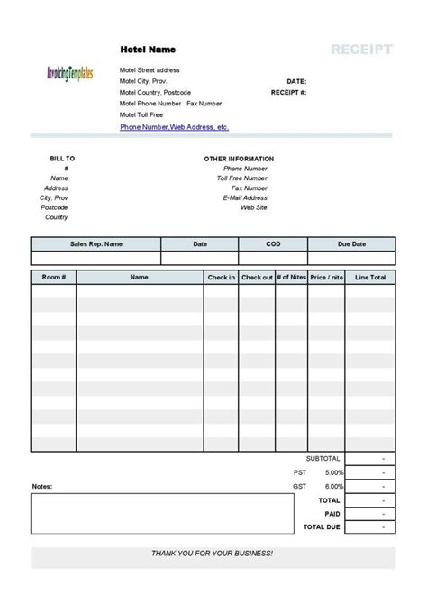receipt template pdf 10 business receipt templates to use free premium