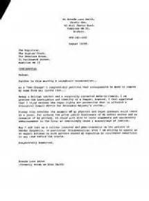 jury duty exemption letter template letter of recommendation