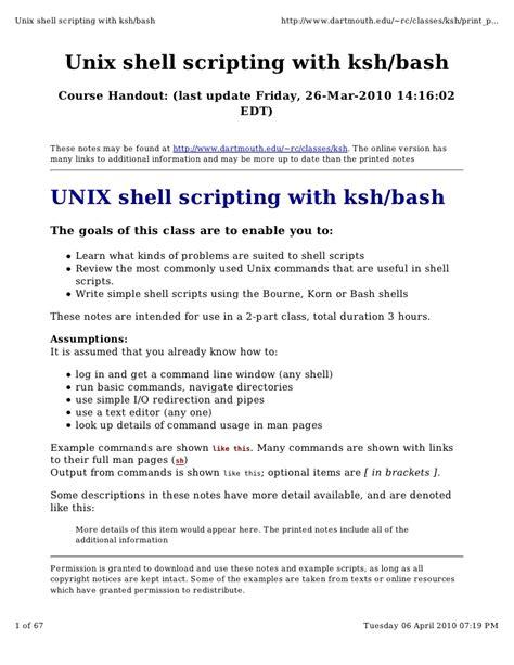 unix quotes tutorial unix script to concatenate files