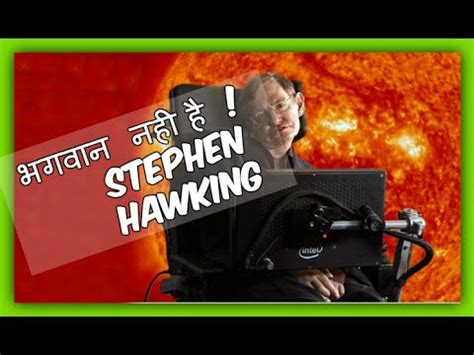 about stephen william hawking in hindi stephen william hawking fear the aliens by tcx00
