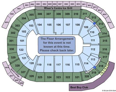 rogers arena floor seating plan backstreet boys rogers arena tickets backstreet boys may