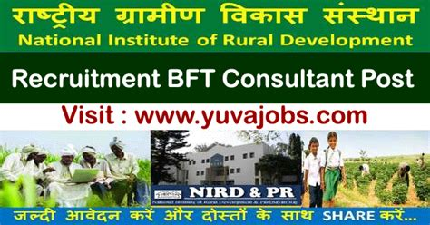 Mba In Rural Development by Nird National Institute Of Rural Development And
