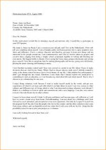 Amazing Cover Letters Sample   Career Cover Letter
