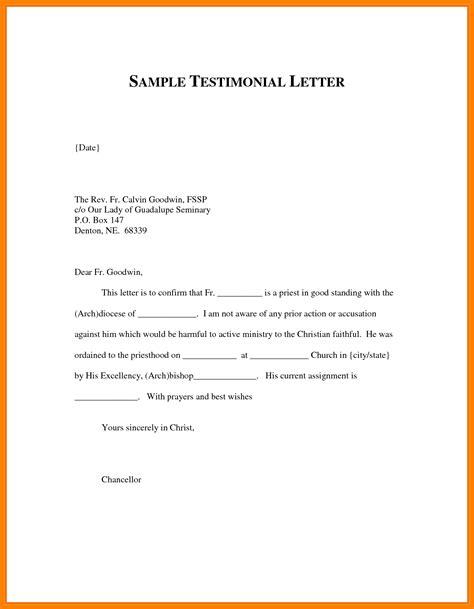 testimonial letter template 28 images sle testimonial