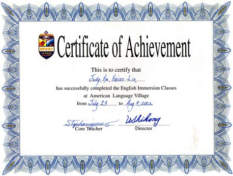 certificate of achievement english immersion classes