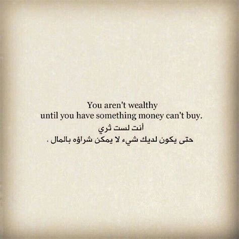tattoo quotes in urdu pin by niku drifter on thoughts pinterest arabic