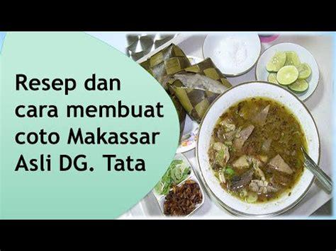 cara membuat skck makassar resep dan cara membuat coto makassar resep asli youtube